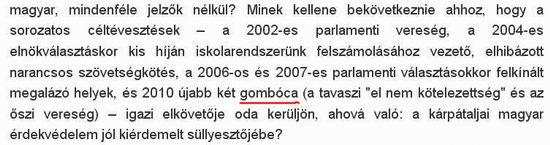 gomboc_dunda