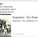 Egy kis szovjet nosztalgia – Beregszász 1989