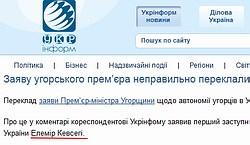 koszeghy-orban